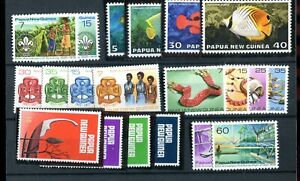 Papua New Guinea QEII 1976-77 various issues (6) MNH Fish Guides etc.