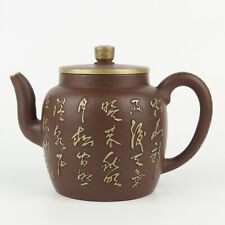 Antique Chinese Collection Poems Yixing Zisha Pot Teapot