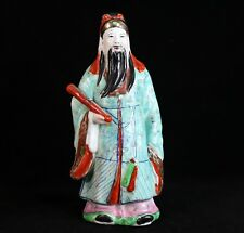 """Chinese Antique Porcelain Famille Rose Lu Immortal Figurine 10-1/8""""H"""