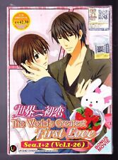 *NEW* WORLD'S GREATEST FIRST LOVE *26 EPS*ENGLISH SUBS*ANIME DVD*US SELLER*YAOI*