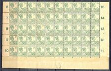 NED INDIE # 120 (100 x) KW € 1500  ** MNH PF TROPISCH  TROPIC STAINS  @2
