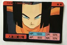 Dragon Ball Z Super Barcode Wars Multi Scanning System 11