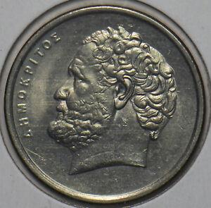 Greece 1992 10 Drachma 151735 combine shipping