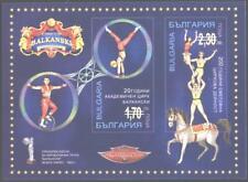 Mint Special  S/S  Art  Circus Balkanski  2020  from Bulgaria   avdpz