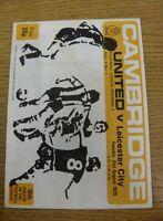 21/08/1979 Cambridge United v Leicester City  (Folded, Creased)
