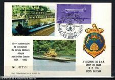 1986-GUYANE/FDC CARTE 1°JOUR**RSMA-OBL.973.CAYENNE**TIMBRE.WIBAULT.283.Y/T.PA.59