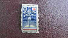poster stamp cinderella vignette marken verdun croix rouge  militaire bataille