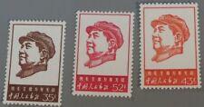 PR China 1967 W4-3,4,5 Mao Tse-tung MNH SC962-964