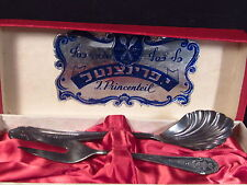 Pincenteil Israel SET OF 2 HOSTESS FLATWARE Fork & Spoon w/ Orig Box