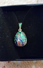 Museum Selection Cloisonne Egg Pendant 15625/Necklace/Faberge/Russian/Style/NEW