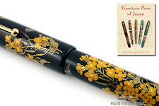 Namiki Emperor Colza Flower Maki-e Limited Production Fountain Pen