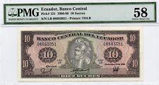 TT PK 121 1986-88 ECUADOR BANCO CENTRAL 10 SUCRES PMG 58 CHOICE ABOUT UNC POP 5!