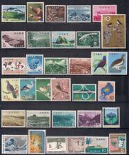 Japan  1963  Year Group   MNH   (j1963-3)