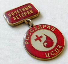 More details for honorary veteran russian healthcare central blood transfusion station medal