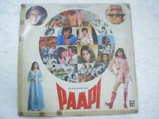 PAAPI BAPPI LAHIRI 1975 LP BOLLYWOOD ost funk Led Zeppelin's Immigrant Song VG+