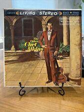 Chet Atkins ~ The Other Chet Atkins ~ Vinyl Record 1960 EUC
