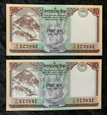 (Lot of 2) 10 Nepal Rupee Bank Notes - 2017 Mt. Everest (Deer) FREE SHIPPING