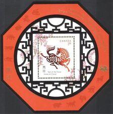 Canada 2002 YO Horse/Greetings/Animals/Nature/Fortune 1v m/s ref:b5704