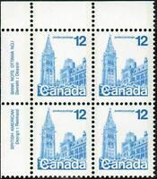 Canada sc#714 Houses of Parliament, UL BABN Plate Block N°1, Mint-NH