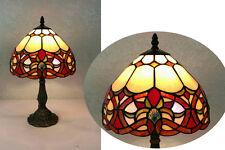 "Beautifully Designed Tiffany Style Table Lamp 10"""
