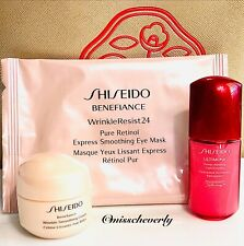 SHISEIDO Benefiance Wrinkle Resist 24 Retinol Eye Mask+Smoothing Cream+Ultimune