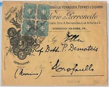 ITALIA REGNO: storia postale - Sass 67 QUARTINA su BUSTA PUBBLICITARIA - TORINO