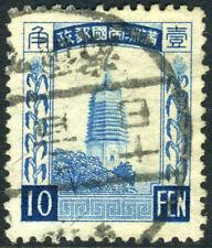 China Manchukuo 10 Fen Definitive VFU Y578 ⭐⭐⭐⭐⭐