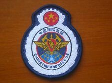 19's series China Fire and Rescue Team Fire Brigade Firemen Patch