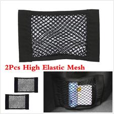 2PCS Black Nylon Car Trunk Rear Cargo Organizer Storage High Elastic Mesh Nets