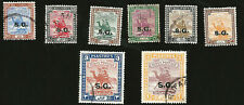 1936 North Africa Camel Post Sg Overprinted Used Stamps Scott Range O11-18 $17