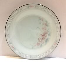 Noritake CARTHAGE Bread Plate- BEST More Items Available