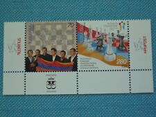STAMPS - ARMENIA - CHESS - OLYMPIADES - DRESDEN - 2008 -