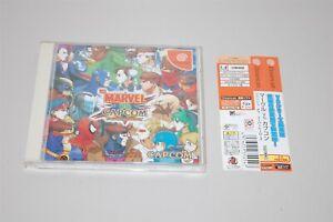 Marvel vs Capcom : Clash of Super Heroes Japan Sega Dreamcast game
