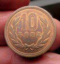 Japoneses 10 yenes año desconocido para mí Lote C