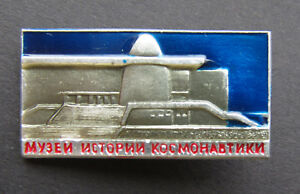 Spacecraft Vintage Space Museum Cosmos Space Soviet USSR Vintage Pin Badge