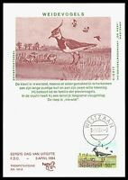 NIEDERLANDE MK 1984 FAUNA VÖGEL BIRDS MAXIMUMKARTE CARTE MAXIMUM CARD MC CM bv85