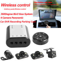 360 Degree Bird View System 4 Camera Panoramic Car DVR Recording Parking Cam