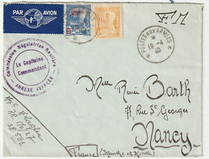 1940 TUNISIA 75c+25c FRENCH MILITARY POST AIRMAIL ENV->FRANCE POSTES AUX ARMES