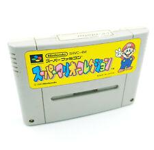 [JAP] Super Mario All Stars - Super Famicom / SNES / SNIN - NTSC-J