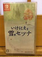 Ikenie to Yuki no Setsuna Nintendo Switch I Am Setsuna subtitle Japanese English