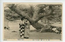 Maiko Park Antique Japan PC 神戸市 KOBE Girls Posted to USA Cancel Stamp 1912