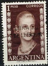 Argentina First Lady Eva Peron Evita stamp 1952