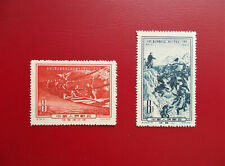 CHINA 1955 ● LONG MARCH by RED ARMY ● Full Set ● MNH