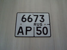 RUSSIAN FEDERATION  MOSCOW 50 MOTORCYCLE  license plate !