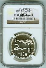 1989 China Silver 10Y Snake NGC Proof 67 Ultra Cameo w/Original Box!