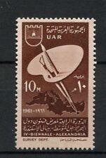 Egitto 1961 SG # 677 BELLE ARTI BIENNALE MNH # 19840