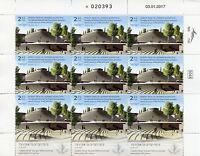 Israel 2017 MNH Memorial Day Natl Mem Hall Mount Herzl Jerusalem 9v M/S Stamps