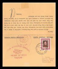 Venezuela: postcard response 1971; Caracas to Norge Artic, 79° north. VE526*