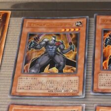 YU-GI-OH JAPANESE ULTRA RARE CARD Koa'ki Meiru Bergzak VJMP-JP042 JAPAN **