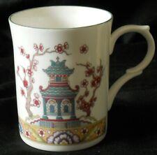 A Kingsbury Bone China Chinoiserie pagoda garden style Mug